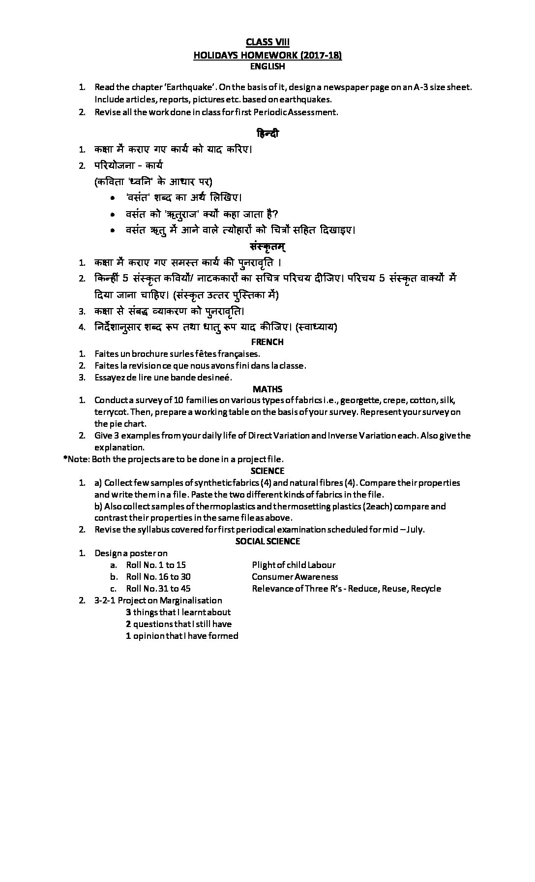 Essay On English Teacher Psya Schizophrenia Essays On The Great Computer Science Essays also Essay On Health Care Reform Plate Tectonics  Paragraph Essay Examples Of Thesis Statements For Expository Essays