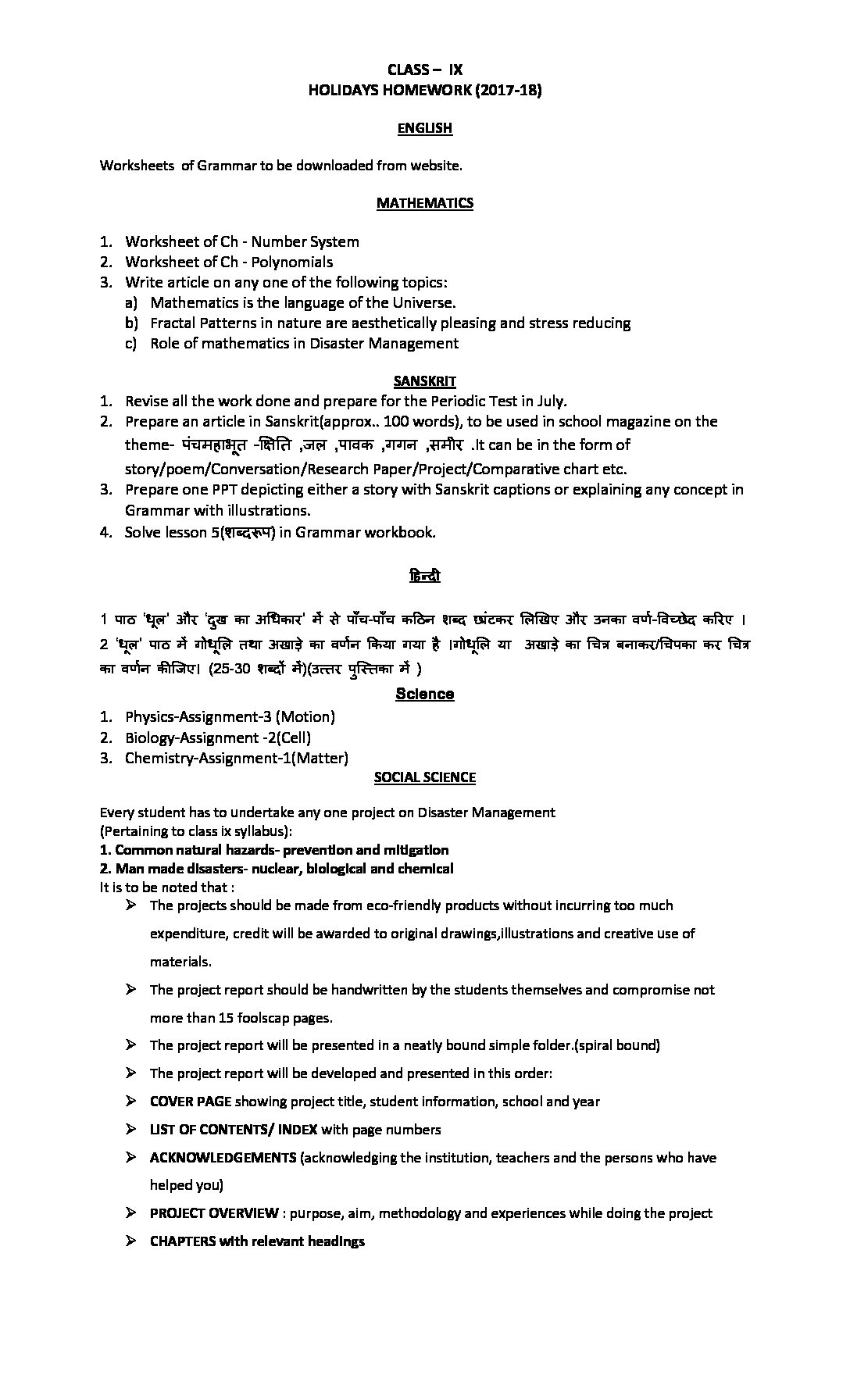 Business Law Essays  How To Write A Proposal Essay Paper also Essay Writing Examples English Religious View On Nature Vs Nurture Essay Argument Essay Thesis